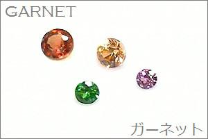 Birth01garnet