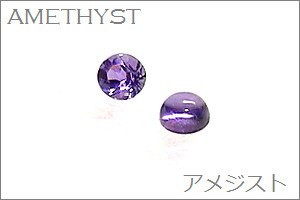Birth02amethyst