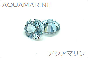 Birth03aquamarine