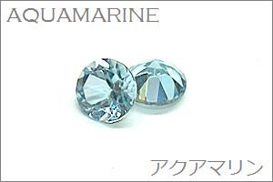 Birth03aquamarine