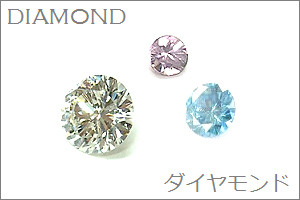 Birth04diamond_2