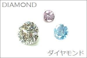 Birth04diamond_2