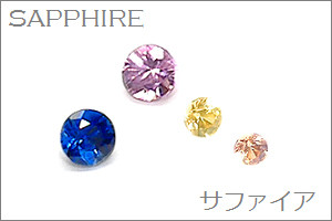 Birth09sapphire
