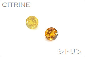 Birth11citrine