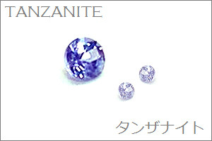 Birth12tanzanite