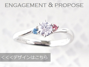 Catalogtopengagement1