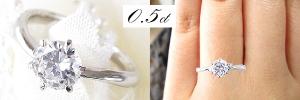Diasize050